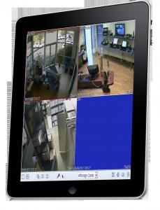 enregistreur vidéosurveillance